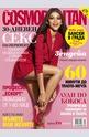 Cosmopolitan - брой 8/2016