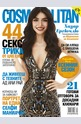Cosmopolitan - брой 9/2016