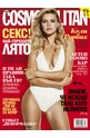 Cosmopolitan - брой 07/2017