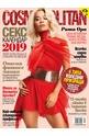 Cosmopolitan - брой 01/2019