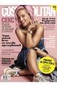 Cosmopolitan - брой 04/2019