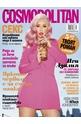 Cosmopolitan - брой 10/2019