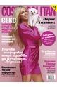 Cosmopolitan - брой 02/2020