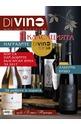 DiVino - брой 30/2018