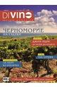 е-Списание DiVino - брой 32/2018