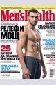 Men's Health - брой 10/2015