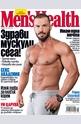 Men's Health - брой 11/2016