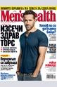 Men's Health - брой 4/2016