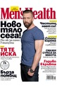 Men's Health - брой 6/2017