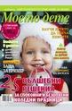 Моето дете - брой 12/2015