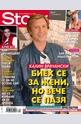 Story - брой 40/2013