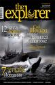 the explorer- брой 2/2011