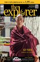 е-Списание the explorer- брой 3/2012